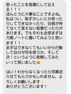 20160913_143342