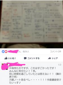 20170510_194126