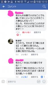 20180406_101450