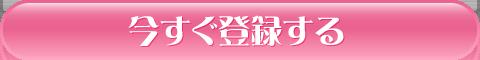 banner_big_09